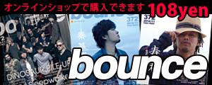 bounce372