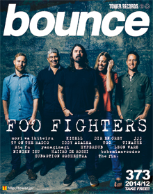 bounce201412_FooFighters