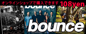bounce373