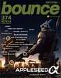 bounce20150102_AppleseedA