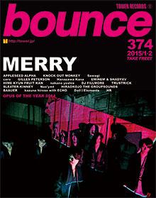 bounce20150102_MERRY