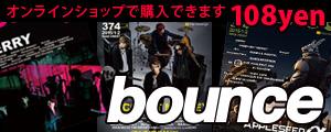 bounce374
