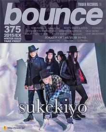 bounce2015EX_sukekiyo