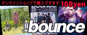 bounce375