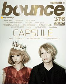 bounce201503_CAPSULE