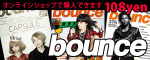 bounce376