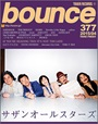 bounce201504_サザンオールスターズ
