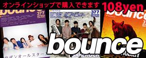 bounce377