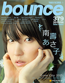 bounce201506_南壽あさ子
