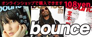 bounce379