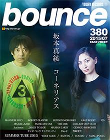 bounce201507_SmaayaCornelius
