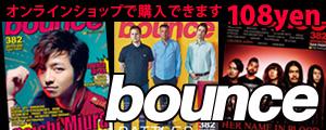 bounce382