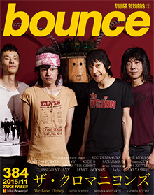 bounce201511_TheCroMagnons