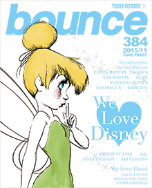 bounce201511_WeLoveDisney