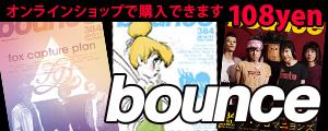 bounce384
