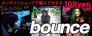 bounce385