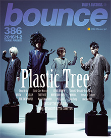 bounce201601_02_PlasticTree