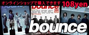 bounce386