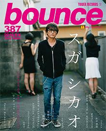 bounce2016EX_スガシカオ