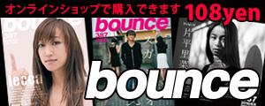 bounce387
