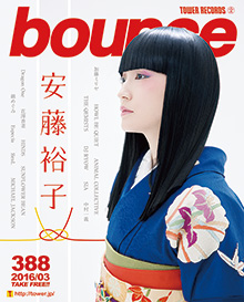 bounce201603_安藤裕子