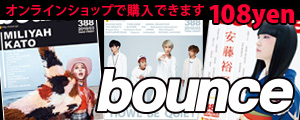 bounce388