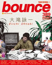 bounce201604_大滝詠一
