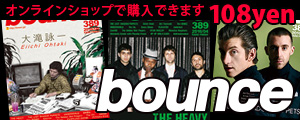 bounce389