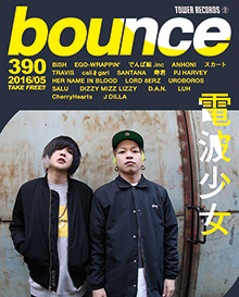 bounce201605_電波少女