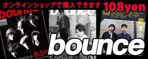 bounce390