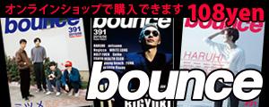 bounce391