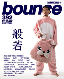 bounce201607_般若