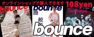 bounce392