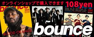 bounce364