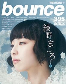 bounce201610_綾野ましろ