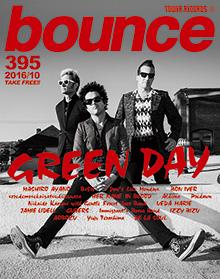 bounce201610_GreenDay