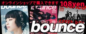 bounce395