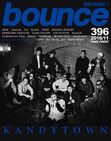 bounce201611_KANDYTOWN
