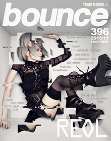 bounce201611_REOL