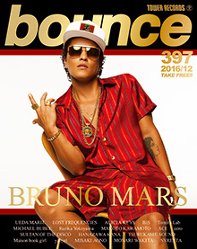 bounce201612_BrunoMars