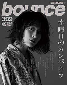 bounce2017EX_水曜日のカンパネラ