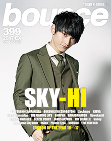 bounce2017EX_SKY_HI