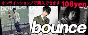 bounce399