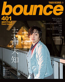 bounce201704_DaichiMiura