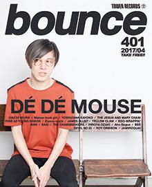 bounce201704_DeDeMouse