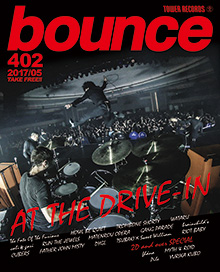 bounce201705_AtTheDriveIn