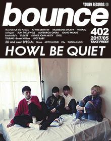 bounce201705__HowlBeQuiet