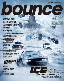 bounce201705__TheFateOfTheFurious