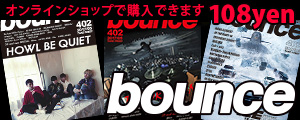 bounce402