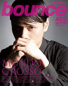 bounce201706_MONDOGROSSO